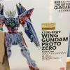 The Art of Gundam Wing gundam Proto Zero Ver. Clear
