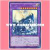 CPD1-JP004 : Tyrant Burst Dragon Dragon (Rare)