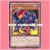 SHVI-JP036 : Red-Eyes Toon Dragon (Rare)