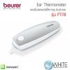 เทอร์โมมิเตอร์วัดไข้ ทางหู ระบบอินฟาเรด Beurer รุ่น FT78 Beurer Ear Thermometer Multi function8