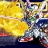 Sd Legend BB Senshi Musha Victory