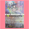G Starter Set : Vampire Princess of the Nether Hour (VG-G-TD08+) - Constructed Deck