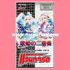 Extra Booster Deck : Divas Duet (VGT-EB10) - Booster Pack