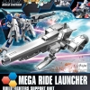 MEGA RIDE LAUNCHER