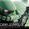 MS-06F Zaku II สีเขียว