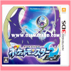 Pokémon Moon for Nintendo 3DS (JP)