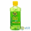 เจลอโลเวร่าบริสุทธิ์บำรุงผิวจากแสงแดด (Aloe Vera Gel)