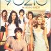 90210 Season 2 : 90210 ปี 2 (มาสเตอร์ 6 แผ่นจบ+แถมปกฟรี)