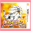 Pokémon Sun for Nintendo 3DS (JP)