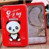 LICEKO Panda Collagen Eye Mask มาส์กใต้ตาคอลลาเจน แพนด้า Liceko บรรจุ 10 ชิ้น