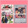 Yu-Gi-Oh! 5D's Vol.6 [YF06-JP] ¬ YF06-JP001 : Jeweled Red Dragon Archfiend / Jeweled Demon Dragon - Red Daemon (Ultra Rare)