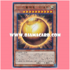 DP16-JP001 : The Winged Dragon of Ra - Sphere Mode / Winged God Dragon of Ra - Sphere Mode (Ultra Rare)