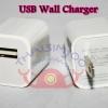 USB Wall Charger Head สีขาว
