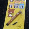 Rilakkuma Touch Pen ใช้สำหรับสัมผัสจอแทนใช้นิ้ว รุ่นใหม่ล่าสุด
