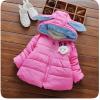 เสื้อกันหนาวสีชมพู หูกระต่าย หนานุ่ม น่ารักมากค่ะ