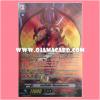 MS01/028TH : ดราโกนิค โอเวอร์ลอร์ด (Dragonic Overlord) - แบบโฮโลแกรมฟอยล์ ฟูลอาร์ท ไร้กรอบ (Full Art)