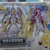 ATHENA GOD CLOTH (HK)