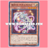 NECH-JP029 : Satellarknight Betelgeuse / Satellaknight Betelgeuse (Common)