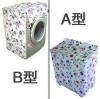 คลุมเครื่องซักผ้า (ซื้อ 3 ชิ้น ราคาส่ง 70 บาท/ชิ้น)