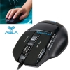 AULA Series 800 / 1200 / 1600 / 2000 DPI Wired 7D Gaming Optical Mouse (Black)