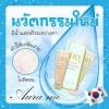 Aura me DD Cream ทาตัวสุดยอดนวัตรกรรม เพื่อสาวเอเชียโดยเฉพาะ เพิ่มนมผึ้ง และเมือกหอยทาก เพื่อช่วยในการบำรุงผิวไปในตัว ไม่ทำให้ผิวแห้งกร้านเวลาออกแดด ไม่วอก ไม่เทา ไม่เหนียว ไม่ติดเบาะ กันแดด กันน้ำ 100% Aura me DD Cream ทาตัวสุดยอดนวัตรกรรม เพื่อสาวเอเชีย