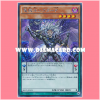 SHVI-JP023 : Rector Pendulum, the Dracoverlord (Secret Rare)
