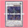 TSHD-JP043 : Splendid Rose (Ultimate Rare)