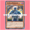 15AY-JPC19 : Skilled Dark Magician / Skilled Black Magician (Common)
