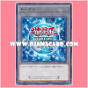 AT07-JP009 : Token - World Championship 2014 (Common)