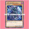 MVPI-JP001 : Dark Magician / Black Magician (Kaiba Corporation Common) 98%
