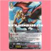 G-CP01/S10TH : ดราโกนิค•เบลดมาสเตอร์ (Dragonic Blademaster)