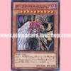 SD21-JP014 : Darkness Neosphere (Common)