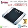 Beurer Glass Diagnostic Scale เครื่องชั่งน้ำหนัก ระบบดิจิตอล รุ่น BF Limited Edition 2013 รับประกัน 5 ปี