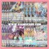 Royal Paladin Set / รอยัล พาลาดิน เซต (VGT-MCP01)