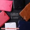 (027-403)เคสมือถือ Case HTC Desire 826 เคสพลาสติกสไตล์สมุดเปิดข้างนักธุรกิจ