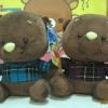 ตุ๊กตาหมีพูห์ pooh ขนาด 7 นิ้ว สีเข้ม หายากมากๆ ค่ะ