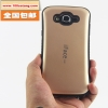 (016-019)เคสมือถือซัมซุง Case Samsung Galaxy J7 เคสนิ่มพื้นหลัง PC สีสดสวยสไตล์กันกระแทก iFace