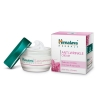 Himalaya Anti-Wrinkle Cream ครีมสำหรับต้านริ้วรอย