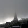 อากาศบนจุดสูงสุดในประเทศไทย ณ ยอดดอยอินทนนท์ ในวันที่หนาวสุดในประเทศ 26/1/2559