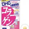 DHC Collagen คอลลาเจน 60วัน 360เม็ด