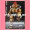 PR/0029TH : เคลย์-ดอล-เมคานิค (Clay-doll Mechanic)