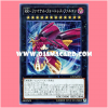 CP17-JP015 : Raidraptor - Final Fortress Falcon / Raid Raptors - Final Fortress Falcon (Super Rare)