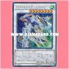 SHVI-JP049 : Crystal Wing Synchro Dragon (Ultra Rare)