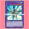 15AY-JPA41 : Gaia the Dragon Champion / Gaia the Dragon Knight (Ultra Rare)