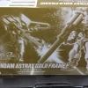 (Per Bandai) GUNDAM ASTRAY GOLD FRAME MBF-P01