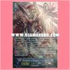 MS01/019TH : สตาร์เวเดอร์, เคออสเบรคเกอร์•ดราก้อน (Star-vader, Chaos Breaker Dragon) - แบบโฮโลแกรมฟอยล์ ฟูลอาร์ท ไร้กรอบ (Full Art)