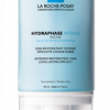 Laroche-Posay HYDRAPHASE INTENSE RICHE (Dry and Sensitive Skin) ขนาด 50 ml