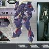 (Kotobukiya) FRAME ARMS NSG-Z0/E DURGA I First Limited specification 1/100 (Plastic Model kit)