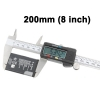 200mm (8 inch) LCD Digital vernier caliper (เวอร์เนีย)
