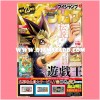 V Jump July 2016 - No Promo + Book Only
